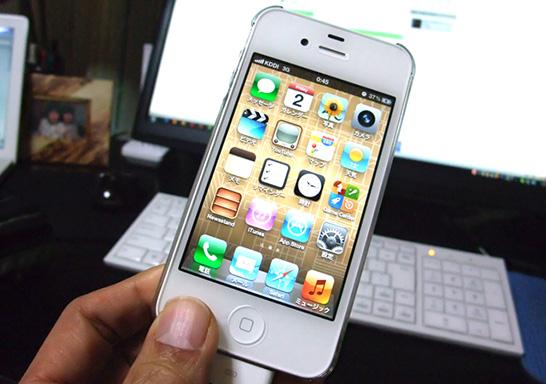iphone4s_im1