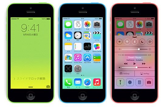 iphone5c_im1