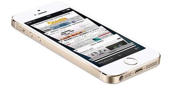 iphone5s_im1