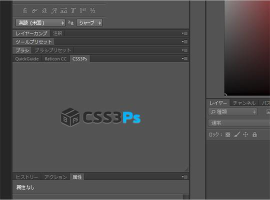 pscc2015css3ps