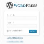 WordPressログイン画面のロゴ&リンク先を変更してみる。