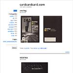 印刷物・紙媒体・ロゴ等のデザインアイデア、デザインサンプル・リンク集のまとめ。