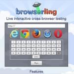 各種ブラウザ表示検証用Webツール