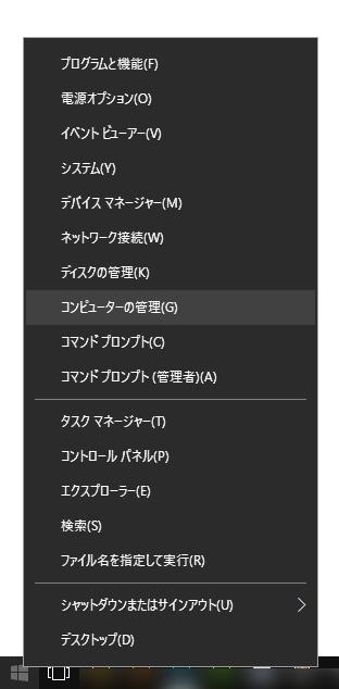 hdd_task03